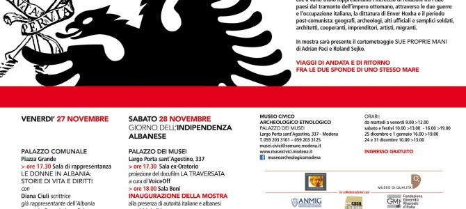 MOXA in novembre: Etiopia, Modena, Albania